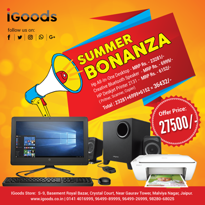 IGoods Jaipur Desktop Offer With Printer and Bluetooth Speaker with Special Feature Jaipur Desktop Printer