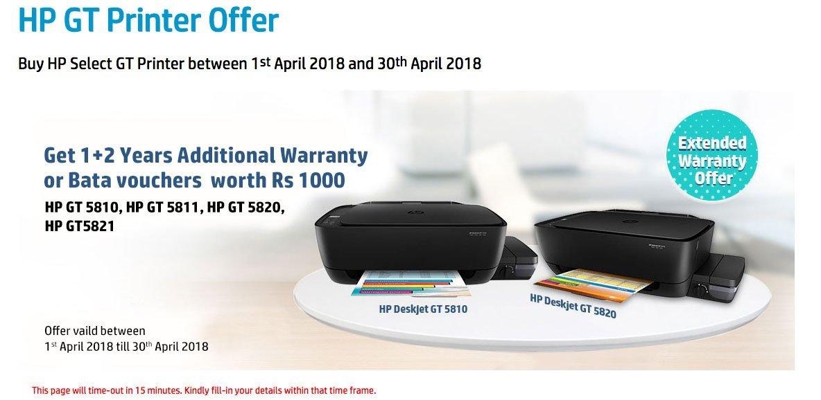HP GT Printer Offer 2018 Best