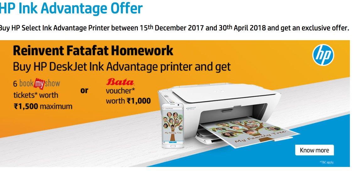 HP Printer Ink Advantage Offer 2018 best