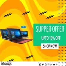 hp store jaipur jaipur rajasthan | hp jaipur | IGoods Store