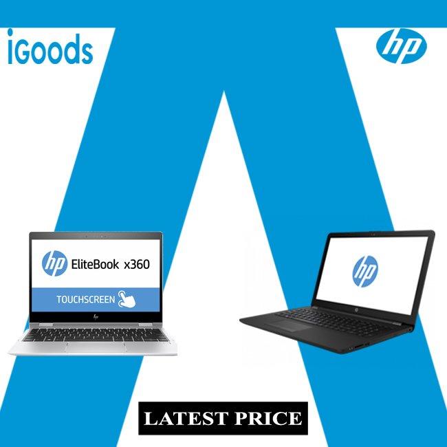 Hp Laptop Price Jaipur