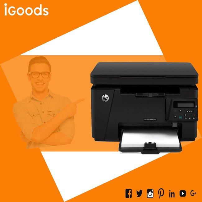 hp laser printer dealers in jaipur